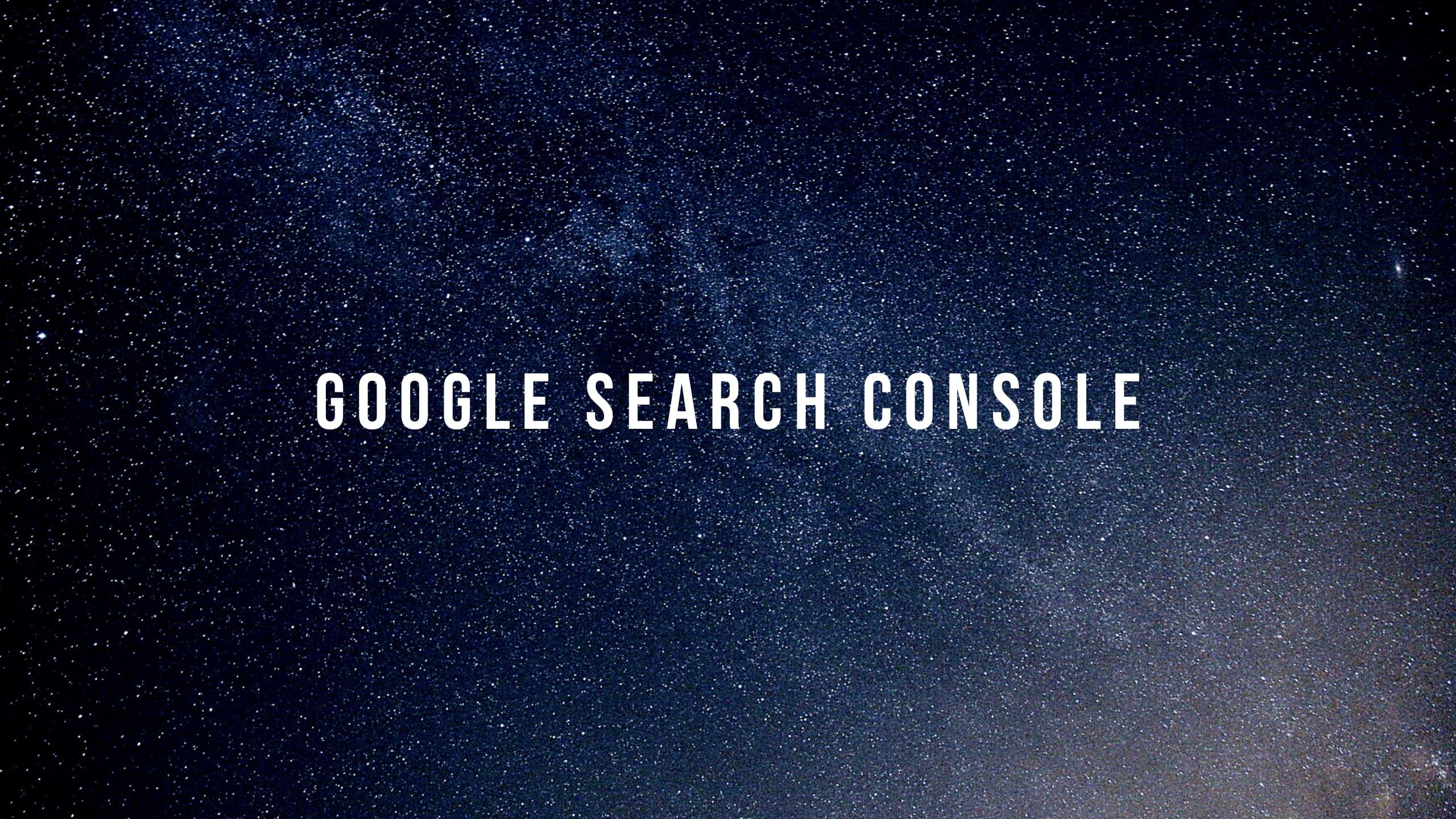google search console 2